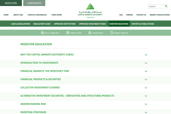 Capital Markets Authority - Lebanon